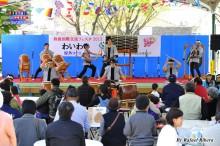 El tradicional Taiko de Japón