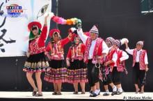 Valicha, danza típica del Cuzco