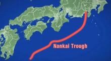 nankai-220x122