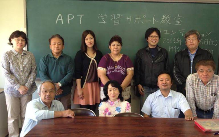 Voluntarios Japoneses