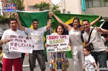 Quiero un Brasil mejor para mis hijos