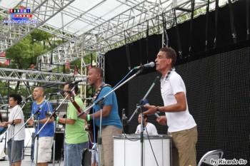 Dia do Brasil Nagoya 2013