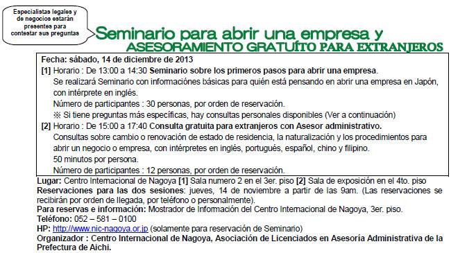 seminario nagoya espanhol
