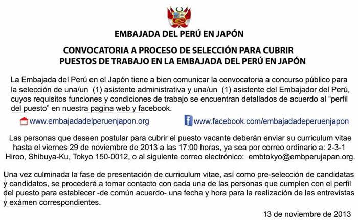 Convocatoria a Proceso de Selección para cubrir puestos de trabajo en la Embajada del Perú en Japón