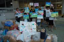 Entrega de donaciones al refugio Daichi shogako en Onagawa (Miyagi)