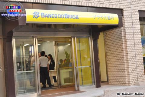 La agencia en la ciudad de Hamamatsu se encuentra a una cuadra de la municipalidad y del Consulado General de Brasil.