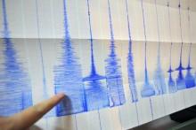Terremoto de magnitud 7.3 sacude el noroeste de China