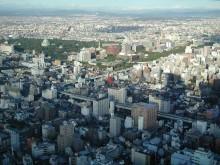 Posible terremoto en el Nankai depresión puede llegar a la máxima intensidad en Nagoya.