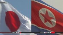 Japón protestará por lanzamiento de misiles en reunión con Corea del Norte