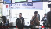 El aeropuerto de Haneda en Tokio aumenta su número de destinos internacionales