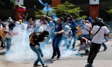 imagen-venezuela