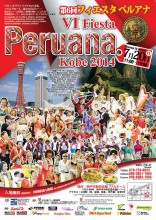 Fiesta Peruana