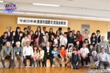 Círculo Latinoamericano de Toyokawa y organizadores