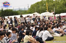 Masivo público japonés