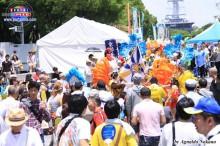 Al inicio del día se presentó un desfile de carnaval brasileño organizado por japoneses.