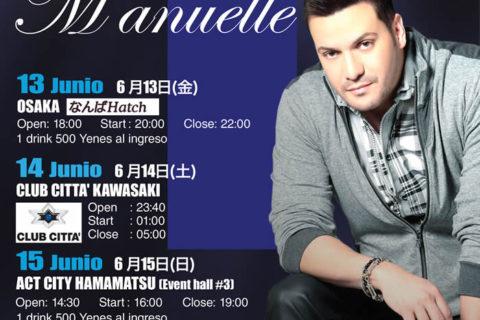 Victor Manuel Japan Tour 2014