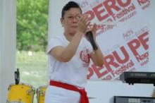Charo Unten de Muso encantando a su publico!