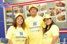 Representantes de la Asociación de Peruanos de Toyohashi.