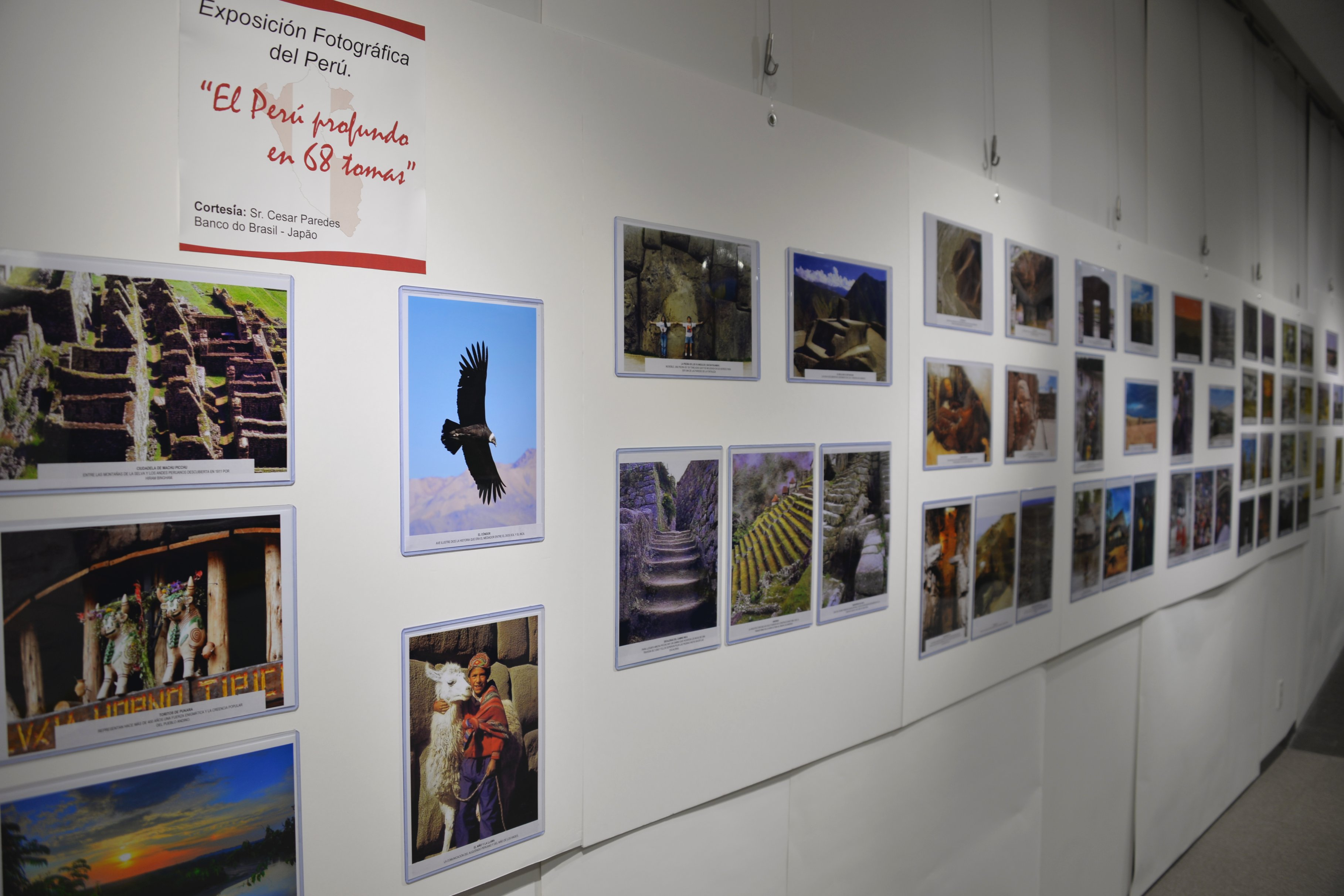 """Exposición fotográfica """"El Perú profundo em 68 tomas"""","""