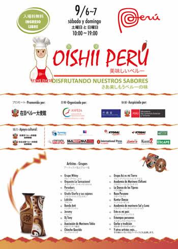 flyer 2 artistas Oishii Peru