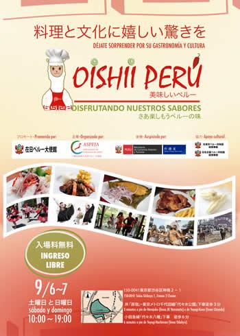 flyer Oishii Peru