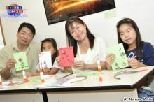 Proyecto Kaeru Participación de la Familia Sugawara desde Yamato (Kanagawa).
