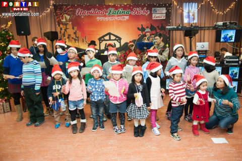 Navidad Latina Kobe 2014