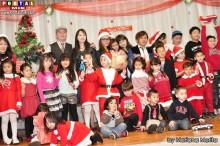 Fiesta de Navidad en Toyohashi