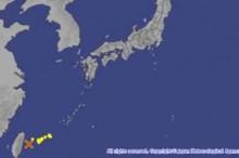 Japon Terremoto de