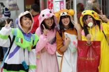 extravagancia japonesa