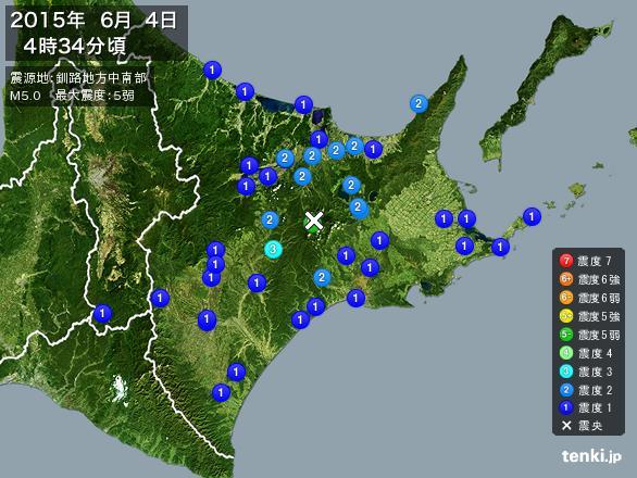 04-jun-terremoto-hokkaido-02
