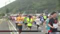 Ishinomaki carrera distancia
