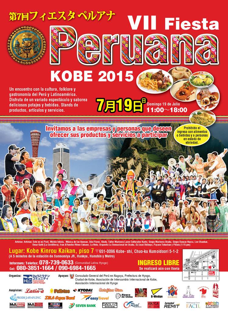 fiesta-peruana-kobe