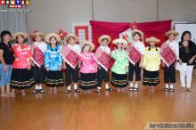 Círculo Latinoamericano de Toyokawa
