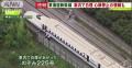 Un hombre se prende fuego en un tren bala japones y provoca la muerte de una mujer