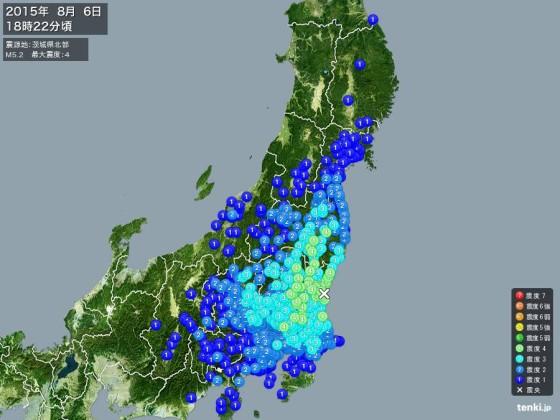 06-08-terremoto-2-560x420