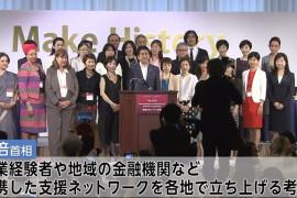 Shinzo Abe promete mejores condiciones de trabajo para las mujeres - Para Japón y para el Mundo!
