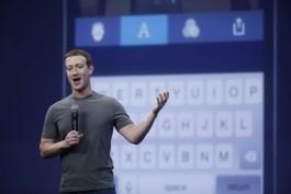 acebook alcanza 1.000 millones de usuarios conectados