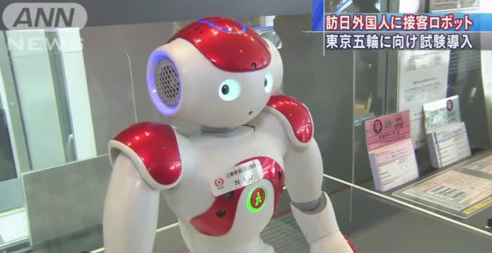 25-Marco-Robo-Aeroporto-de-Narita