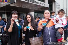Eleccciones presidenciales en Nagoya