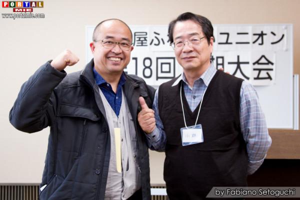 Sindicato Nagoya Fureai Union--5