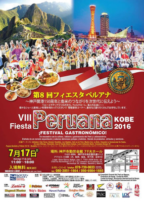 17-07-2016 Festa Peruana