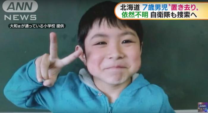Yamato_busca_hokkaido