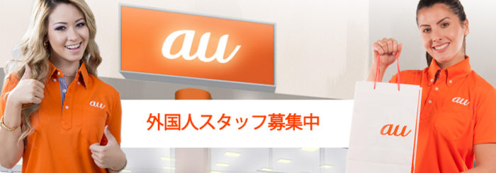 top matsuura jp