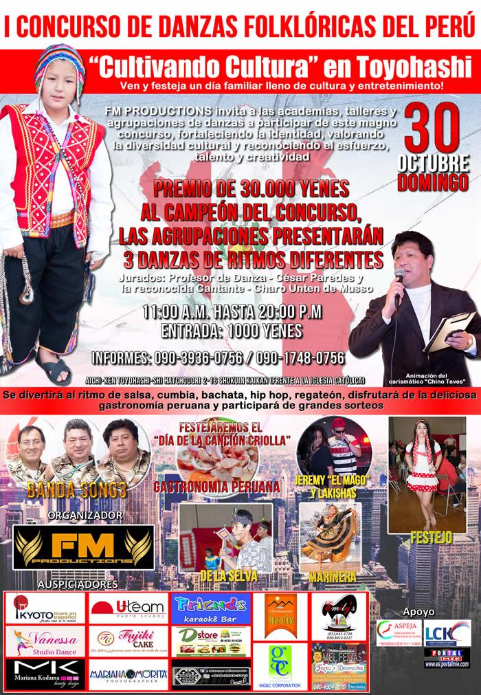 30-10-2016-festa-peruana-news