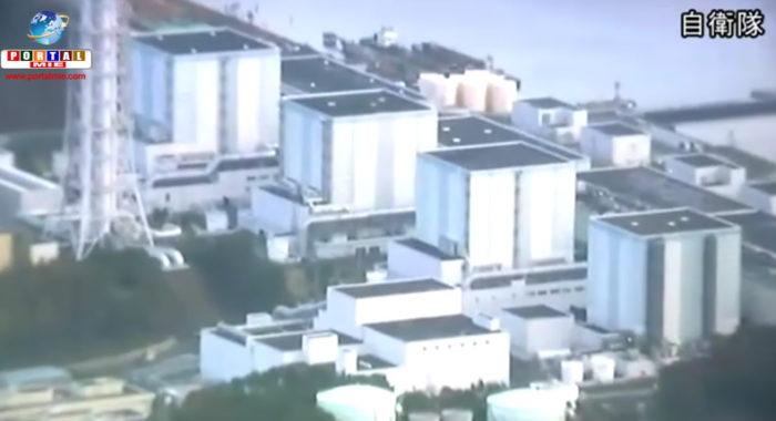 usina-fukushima-700x380