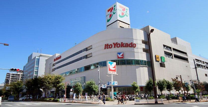 ito-yokado