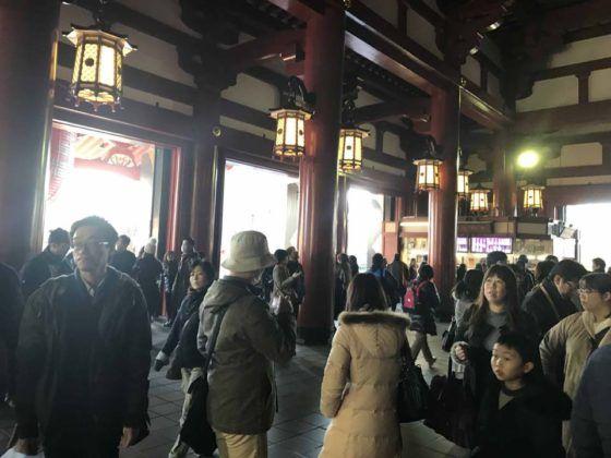 """""""Salón de entrada del templo"""" es prohibido tomar fotos dentro del salón principal."""