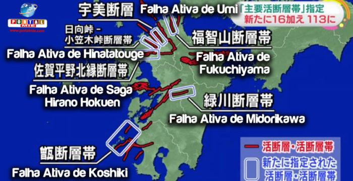&nbspJapón clasificó nuevas áreas de gran riesgo de terremotos