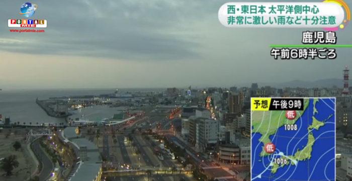 &nbspPeligro de fuertes lluvias en gran parte de Japón